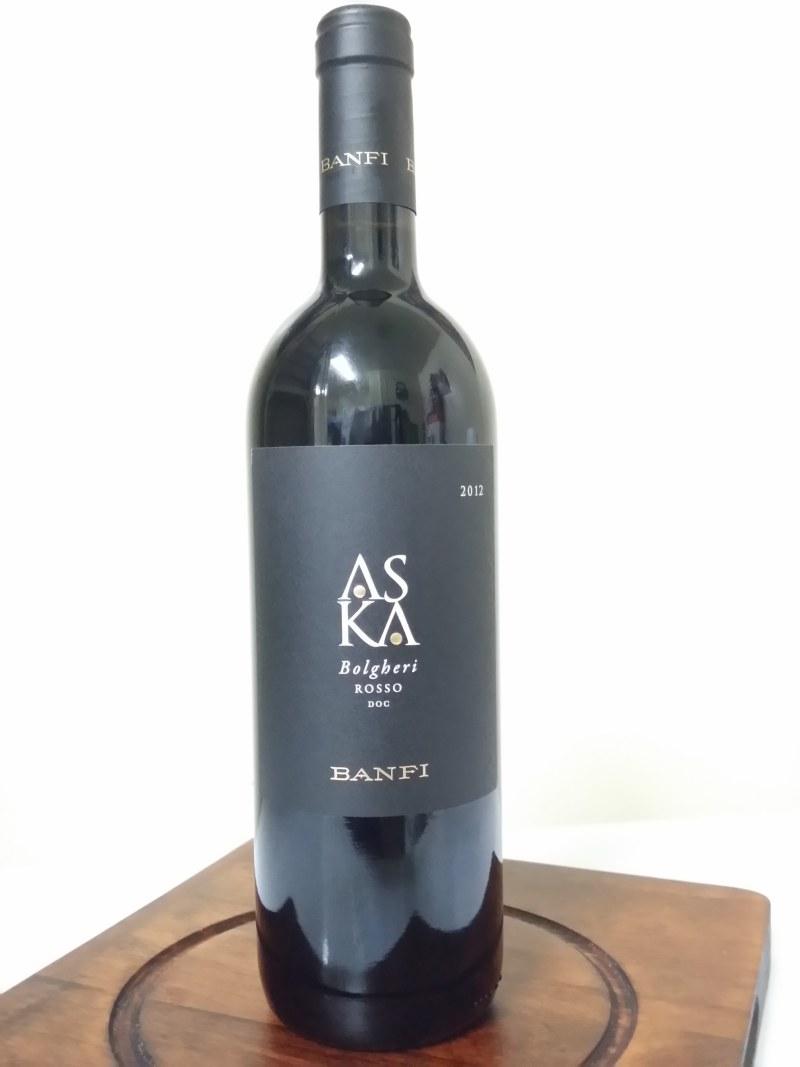 Banfi Wines ASKA